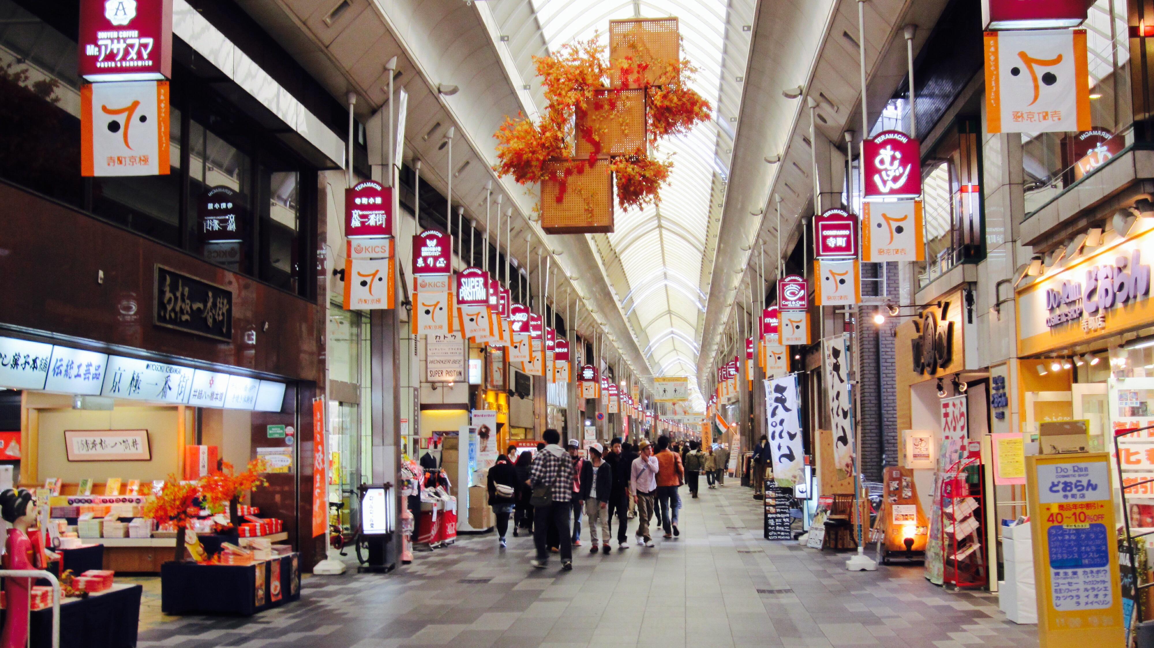 High End Japanese Street Food