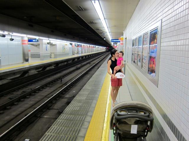 Sanjo station