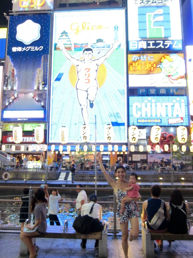 Glico running man and us!