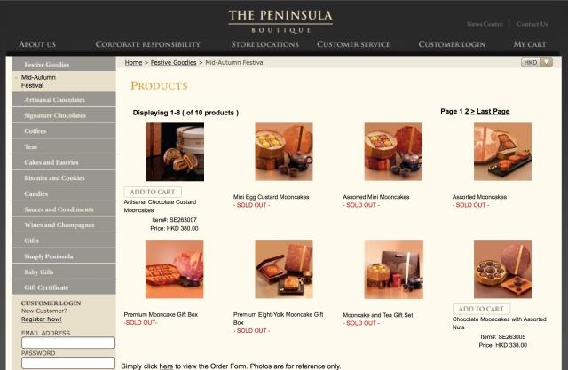 The Peninsula website