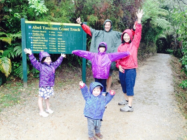 Dad and Mum with IDM at Abel Tasman signpost