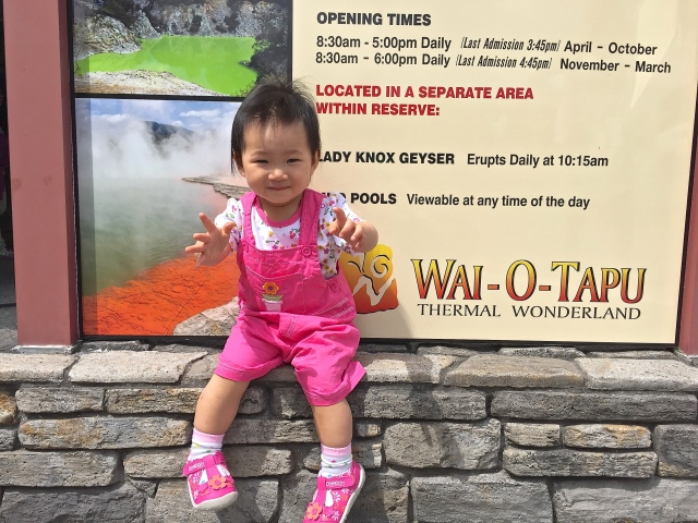 Little E at Waiotapu centre