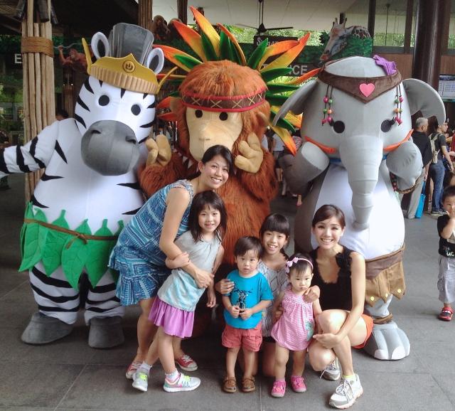 Zoo Mascots