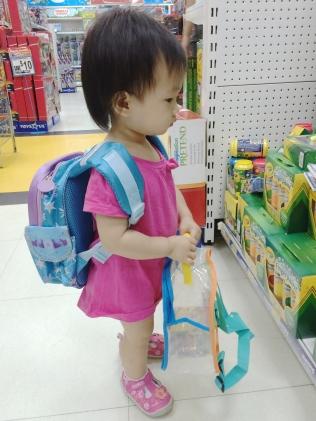 Ready for school 31012015