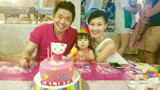 The Ng Family