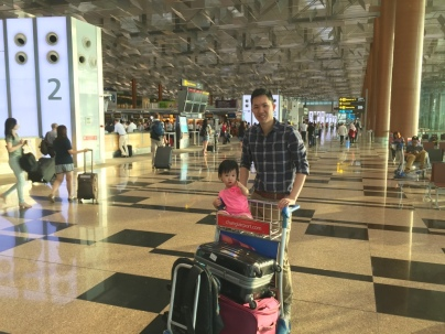 JE inside the airport