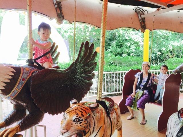 Carousel in Singapore Zoo