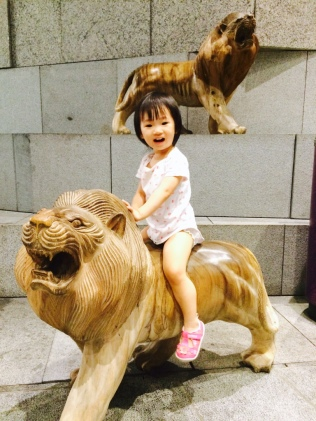 Roar like a Lion!