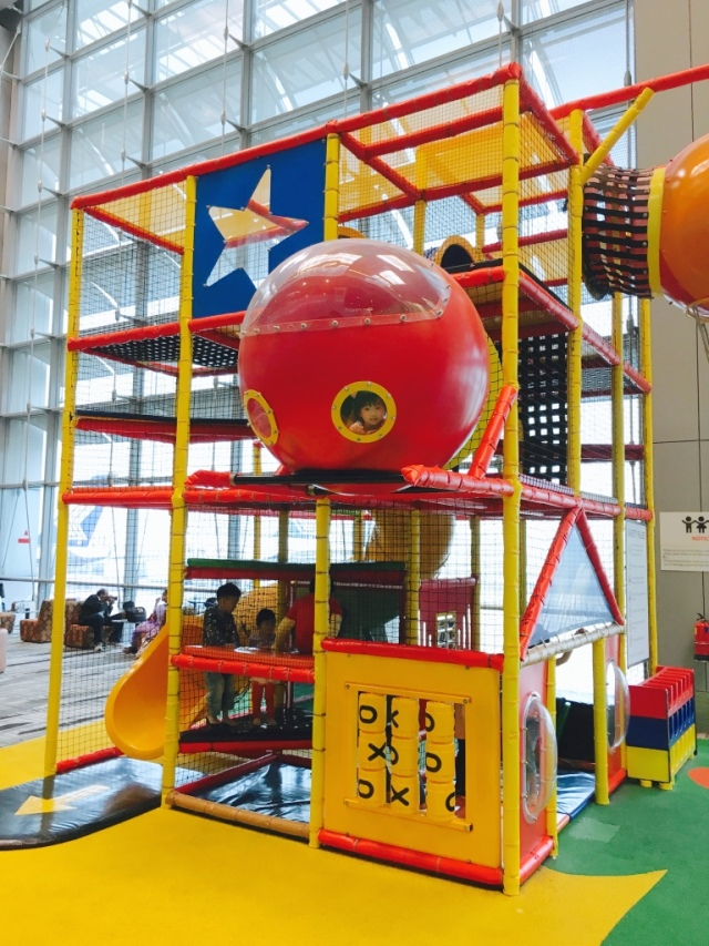 Changi Airport playground